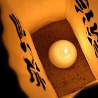 Sun Paper Lanterns 15X9X26cm Pack of 10 / Χαρτινα Φαναρια Ηλιος 15Χ9Χ26εκ. Σετ των 10